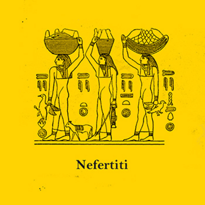 T02E2 - Nefertiti